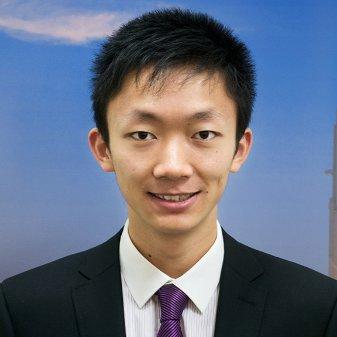 Chen Cui